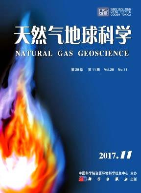 天然气地球科学