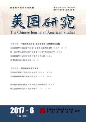 美国科学杂志投稿_美国研究杂志社,美国研究杂志编辑部